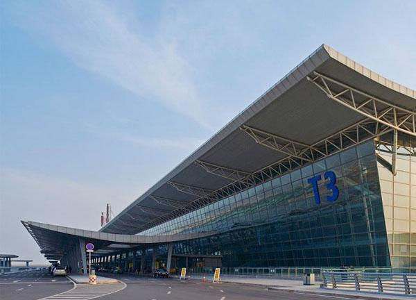 西安T3航站楼